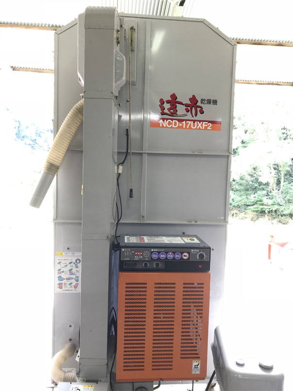 山本製作所 遠赤外線乾燥機 NCD-17UXF2 中古